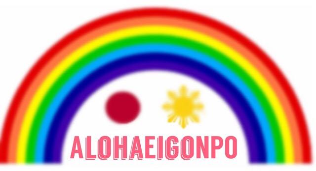 AlohaEigoNPO